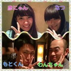弥音夏 公式ブログ/プリクラー♪ 画像3