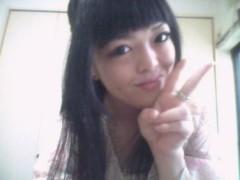 弥音夏 公式ブログ/楽しい 画像1