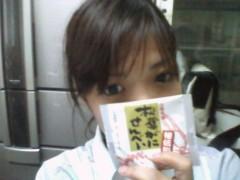 弥音夏 公式ブログ/(*´∇`*) 画像1