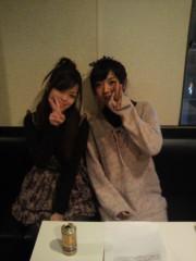弥音夏 公式ブログ/ ☆12/14お礼&お返事☆ 画像2