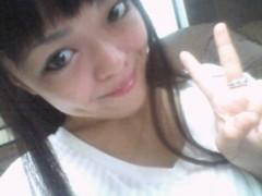 弥音夏 公式ブログ/いい天気♪ 画像1