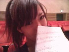 弥音夏 公式ブログ/歌だよ♪ 画像2