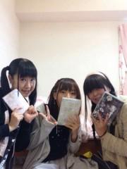 弥音夏 公式ブログ/顔合わせ♪ 画像1