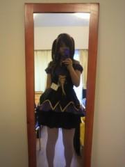 弥音夏 公式ブログ/ラストの 画像1