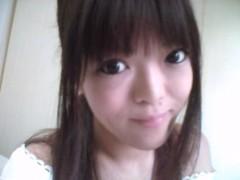 弥音夏 公式ブログ/お昼だけど 画像1