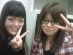 弥音夏 公式ブログ/寒いっ 画像3