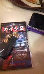 弥音夏 公式ブログ/二ヶ月ぐらい 画像2