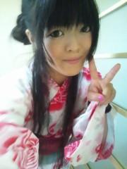 弥音夏 公式ブログ/楽しかった♪ 画像1