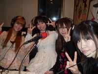 弥音夏 公式ブログ/ラジオ☆ 画像1