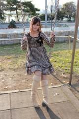 弥音夏 公式ブログ/とりあえず… 画像3