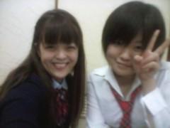 弥音夏 公式ブログ/残りの 画像1
