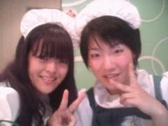 弥音夏 公式ブログ/うっしゃ&お返事☆ 画像1