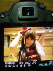 弥音夏 公式ブログ/撮ってもらっちゃった♪ 画像1
