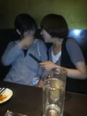 弥音夏 公式ブログ/衝撃的っ!! 画像1