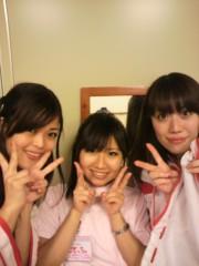 弥音夏 公式ブログ/今日も 画像2