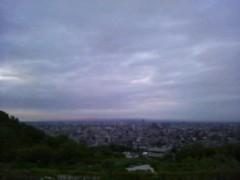 弥音夏 公式ブログ/さっむい! 画像1