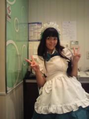 弥音夏 公式ブログ/かわいい! 画像2