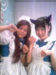 弥音夏 公式ブログ/最後でした! 画像1