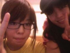 弥音夏 公式ブログ/突然 画像1
