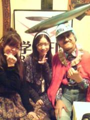 弥音夏 公式ブログ/ ☆12/14お礼&お返事☆ 画像1