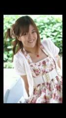 弥音夏 公式ブログ/2年前☆ 画像2