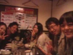 弥音夏 公式ブログ/飲み中だよ♪ 画像2