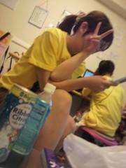 弥音夏 公式ブログ/さて! 画像1