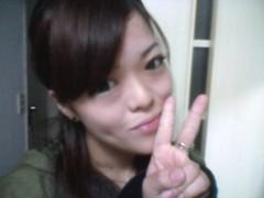 弥音夏 公式ブログ/たっぷり 画像2
