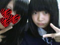 下川華奈 公式ブログ/写真 画像1