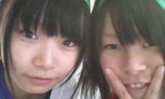 下川華奈 公式ブログ/体育大会 画像1