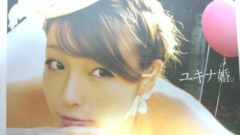 下川華奈 公式ブログ/えいが 画像1