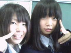 下川華奈 公式ブログ/シンデレラ 画像1