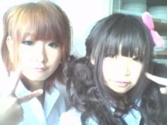下川華奈 公式ブログ/ひさびさに 画像2