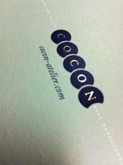 こうづなかば 公式ブログ/cocon 画像1