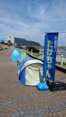 たけちゃん 公式ブログ/VIP待遇 画像1