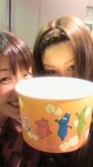 雨凛-AMERI- 公式ブログ/バーレスク! 画像1
