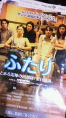 雨凛-AMERI- 公式ブログ/パンフレット 画像1
