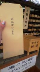 雨凛-AMERI- 公式ブログ/明治神宮 画像1