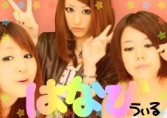 雨凛-AMERI- 公式ブログ/昨日はライブ 画像1