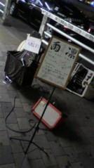 雨凛-AMERI- 公式ブログ/ストリート 画像1