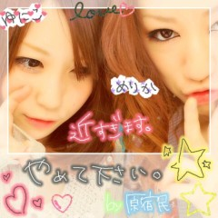 雨凛-AMERI- 公式ブログ/ぷり 画像3