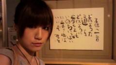雨凛-AMERI- 公式ブログ/ちょん 画像3