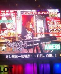 雨凛-AMERI- 公式ブログ/(;_;) 画像1