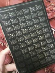 雨凛-AMERI- 公式ブログ/今使ってる手帳はコード譜にゃ! 画像1