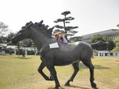 雨凛-AMERI- 公式ブログ/乗馬 画像1