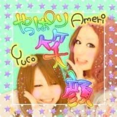 雨凛-AMERI- 公式ブログ/ぷり 画像2