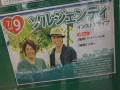 SORGENTI 公式ブログ/熊谷Live  画像1