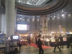 SORGENTI 公式ブログ/JR小倉駅 チャリティーLive 画像2