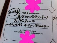 SORGENTI 公式ブログ/ミハマニューポートリゾート☆ 画像2