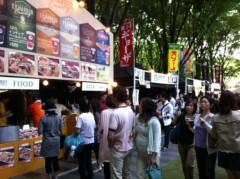 SORGENTI 公式ブログ/ビール祭り☆*:.。. o(≧▽≦)o .。.:*☆ 画像1